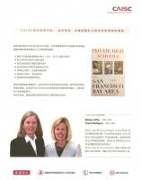 presentation-flyer-2